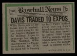 1974 Topps Traded #165 T Willie Davis  Back Thumbnail