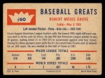 1960 Fleer #60  Lefty Grove  Back Thumbnail