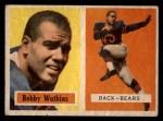 1957 Topps #7  Bobby Watkins  Front Thumbnail