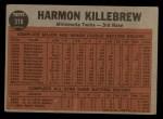 1962 Topps #316   -  Harmon Killebrew Sends One Into Orbit Back Thumbnail