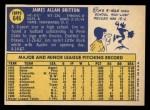 1970 Topps #646  Jim Britton  Back Thumbnail