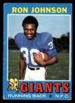 1971 Topps #51  Ron Johnson  Front Thumbnail
