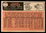 1966 Topps #138  Roger Repoz  Back Thumbnail