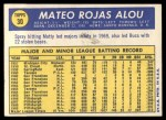 1970 Topps #30  Matty Alou  Back Thumbnail