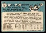 1965 Topps #297  Dave DeBusschere  Back Thumbnail