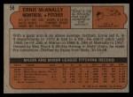 1972 Topps #58  Ernie McAnally  Back Thumbnail