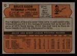 1972 Topps #72  Bruce Kison  Back Thumbnail