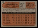 1972 Topps #179  Dock Ellis  Back Thumbnail