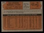 1972 Topps #255  Jim Lonborg  Back Thumbnail