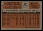1972 Topps #499  Vicente Romo  Back Thumbnail
