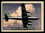 1952 Topps Wings #98   TU-4 Front Thumbnail