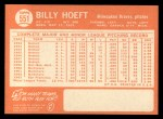 1964 Topps #551  Billy Hoeft  Back Thumbnail