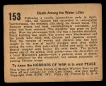 1938 Gum Inc. Horrors of War #153   Death Among the Water Lillies Back Thumbnail