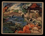 1938 Gum Inc. Horrors of War #153   Death Among the Water Lillies Front Thumbnail