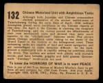 1938 Gum Inc. Horrors of War #132   Chinese Motorized Unit with Amphibious Tanks Back Thumbnail
