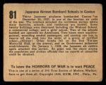 1938 Gum Inc. Horrors of War #81   Japanese Airmen Bombard Schools in Canton Back Thumbnail