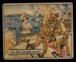 1941 Gum Inc. War Gum #45   Guns Blast Corregidor Invasion Front Thumbnail