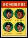 1963 Topps #54 *ERR*  -  Dave DeBusschere / Nelson Matthews / Harry Fanok / Jack Cullen 1962 Rookies Front Thumbnail