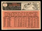 1966 Topps #447 UER Dick Ellsworth  Back Thumbnail