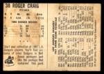 1961 Bell Brand Dodgers #38  Roger Craig     Back Thumbnail