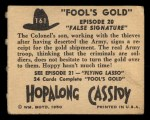 1950 Topps Hopalong Cassidy #161   False signature Back Thumbnail
