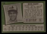 1971 Topps #578  Ron Hunt  Back Thumbnail