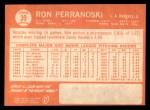 1964 Topps #30  Ron Perranoski  Back Thumbnail