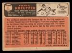 1966 Topps #211  Frank Kreutzer  Back Thumbnail