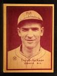 1931 W517 #12  Travis Jackson  Front Thumbnail