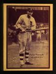 1931 W517 #28  Heinie Manush  Front Thumbnail