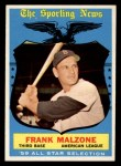1959 Topps #558   -  Frank Malzone All-Star Front Thumbnail
