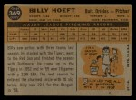 1960 Topps #369  Billy Hoeft  Back Thumbnail