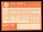 1964 Topps #161  Dave McNally  Back Thumbnail