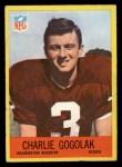 1967 Philadelphia #182  Charlie Gogolak  Front Thumbnail
