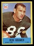 1967 Philadelphia #65  Ron Kramer  Front Thumbnail