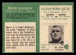 1966 Philadelphia #133  Maxie Baughan  Back Thumbnail