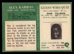 1966 Philadelphia #69  Alex Karras  Back Thumbnail