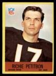 1967 Philadelphia #33  Richie Petitbon  Front Thumbnail