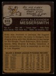 1973 Topps #515  Andy Messersmith  Back Thumbnail