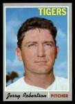 1970 Topps #661  Jerry Robertson  Front Thumbnail
