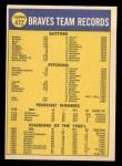 1970 Topps #472   Braves Team Back Thumbnail