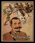 1941 Gum Inc. War Gum #102   Marshal Seimon Budenny Front Thumbnail