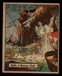 1941 Gum Inc. War Gum #39   Battle Of Macassar Strait Front Thumbnail