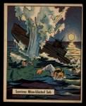 1941 Gum Inc. War Gum #40   Survives Mine Blasted Sub Front Thumbnail