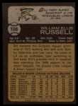 1973 Topps #108  Bill Russell  Back Thumbnail