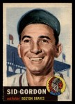 1953 Topps #117  Sid Gordon  Front Thumbnail