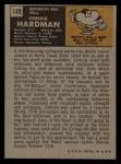 1971 Topps #149  Cedrick Hardman  Back Thumbnail