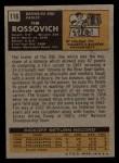 1971 Topps #116  Tim Rossovich  Back Thumbnail