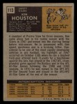 1971 Topps #113  Ken Houston  Back Thumbnail