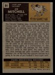 1971 Topps #84  Jim Mitchell  Back Thumbnail